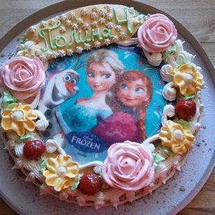 Tortes bērniem